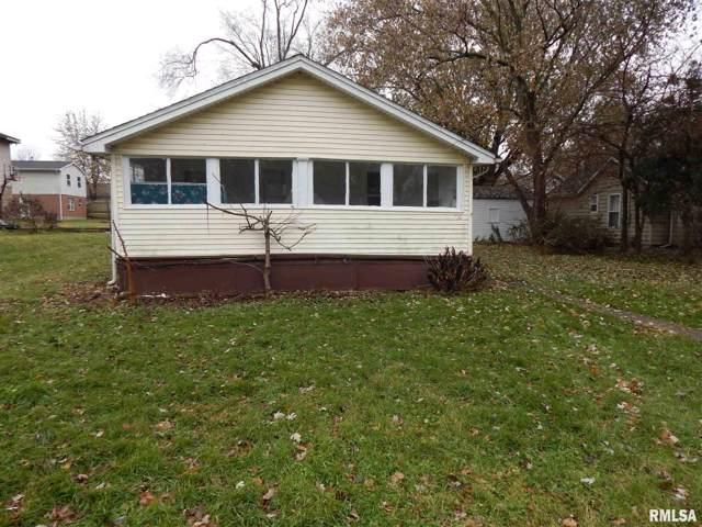 730 E Willcox Avenue, Peoria, IL 61603 (#PA1210775) :: RE/MAX Preferred Choice