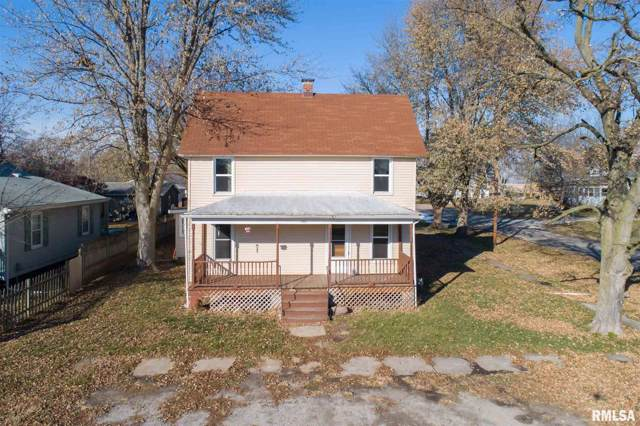 401 W Carter Street, Stanford, IL 61774 (#PA1210781) :: Killebrew - Real Estate Group