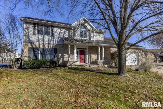 5004 Foxfire Court, Springfield, IL 62711 (#CA996615) :: Killebrew - Real Estate Group