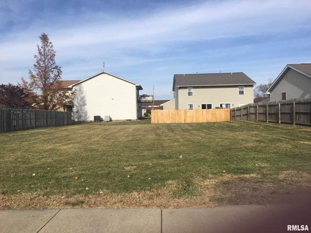 121 Argenta Drive, Springfield, IL 62703 (#CA996639) :: Killebrew - Real Estate Group