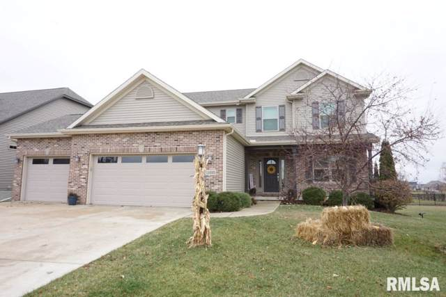 11025 N Granite Street, Dunlap, IL 61525 (#PA1210848) :: The Bryson Smith Team
