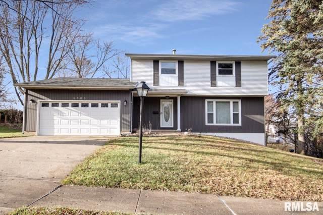 6505 N Imperial Drive, Peoria, IL 61614 (#PA1210903) :: Adam Merrick Real Estate
