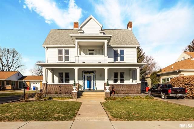 309 W Main Street, Elmwood, IL 61529 (#PA1210926) :: Adam Merrick Real Estate