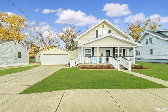 4018 N Columbus Avenue, Peoria, IL 61614 (#PA1210933) :: Adam Merrick Real Estate