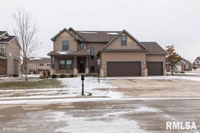 11112 N Saddlehorn Way, Dunlap, IL 61525 (#PA1210968) :: Adam Merrick Real Estate