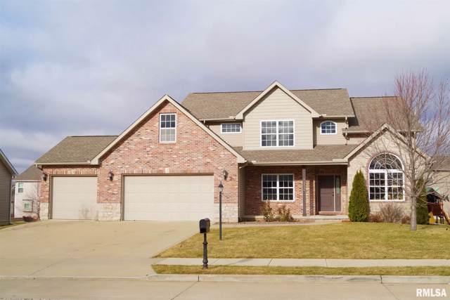 11124 N Saddlehorn Way, Dunlap, IL 61525 (#PA1211004) :: Adam Merrick Real Estate