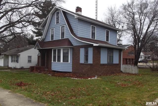 107 W Jefferson Street, Athens, IL 62613 (#CA996785) :: Killebrew - Real Estate Group