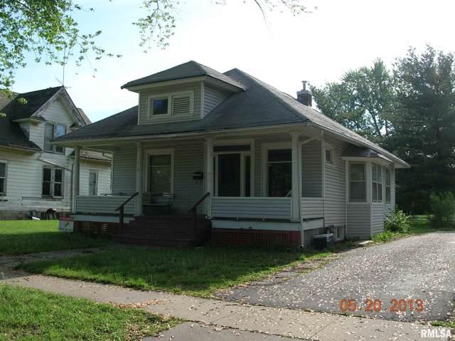 519 N Johnson Street, Macomb, IL 61455 (#PA1211045) :: Adam Merrick Real Estate