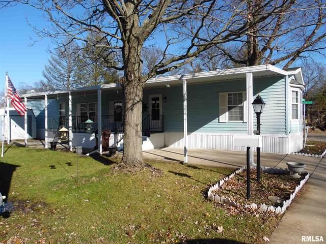101 Poplar Drive, Morton, IL 61550 (#PA1211093) :: Adam Merrick Real Estate