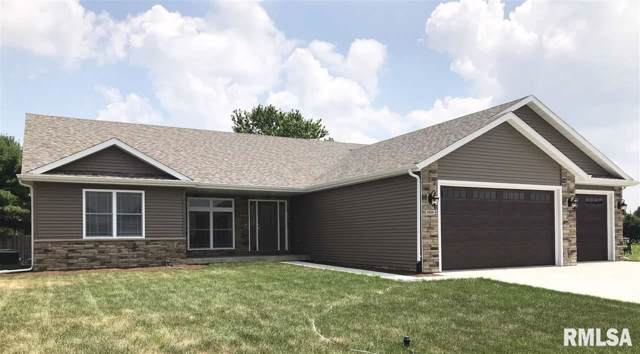 1916 Bent Creek Road, Springfield, IL 62711 (#CA996864) :: Killebrew - Real Estate Group