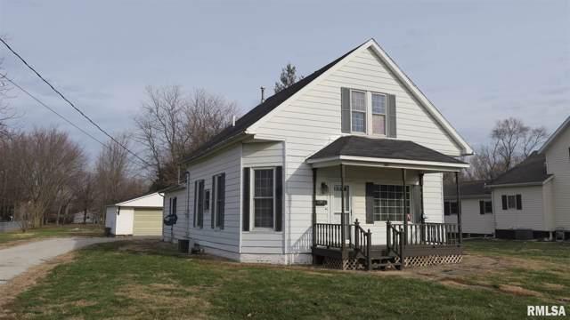 533 W Dean Street, Virden, IL 62640 (#CA996872) :: Adam Merrick Real Estate