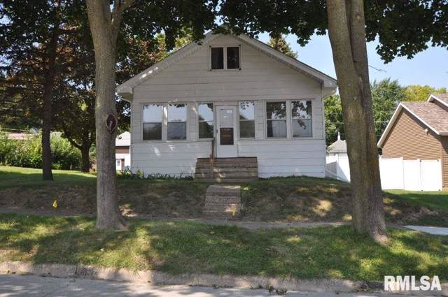 136 16TH Street, Silvis, IL 61282 (MLS #QC4208072) :: BNRealty
