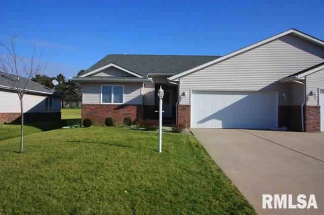 520 N Brad Court, Hanna City, IL 61536 (#PA1211123) :: Adam Merrick Real Estate
