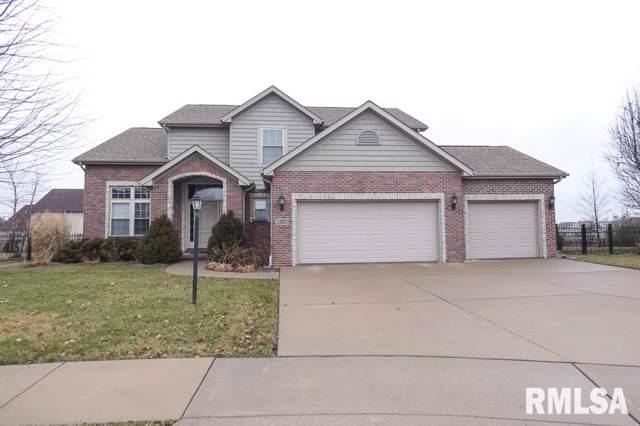 11032 N Moonstone Court, Dunlap, IL 61525 (#PA1211135) :: Adam Merrick Real Estate