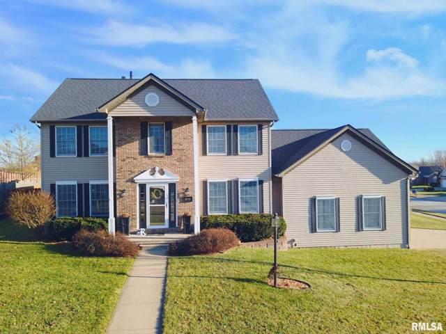 610 S Breckenridge Drive, Dunlap, IL 61525 (#PA1211149) :: Adam Merrick Real Estate
