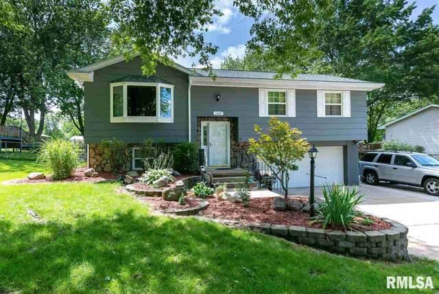 109 Park Avenue South, Eldridge, IA 52748 (#QC4208139) :: Paramount Homes QC
