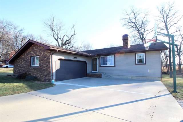 1312 W Progress Street, Metamora, IL 61548 (#PA1211248) :: Adam Merrick Real Estate