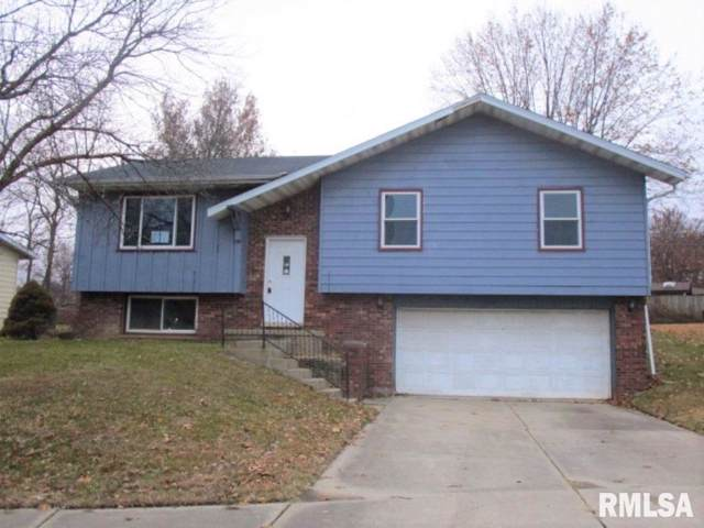 2709 W Millbrook Court, Peoria, IL 61615 (#PA1211264) :: Paramount Homes QC