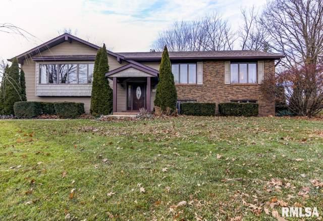 16157 Kennedy Road, Auburn, IL 62615 (#CA997025) :: Killebrew - Real Estate Group