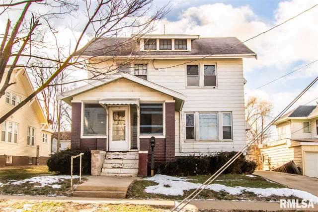 108 E Arcadia Avenue, Peoria, IL 61603 (#PA1211345) :: Paramount Homes QC