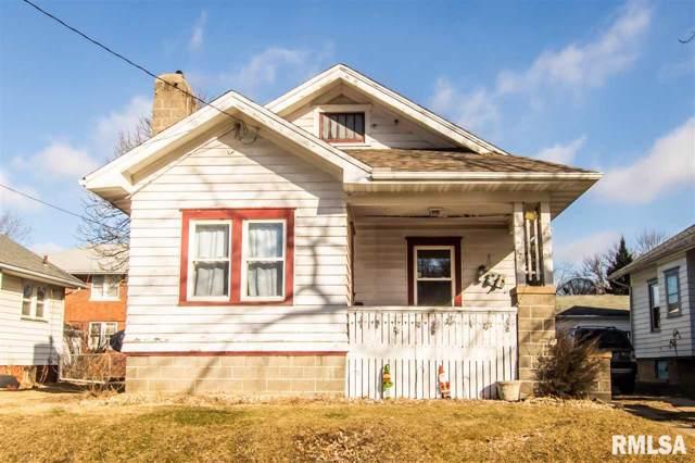 321 W Arcadia Avenue, Peoria, IL 61604 (#PA1211365) :: Paramount Homes QC