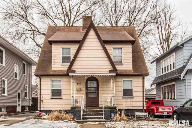 814 W Meadows Avenue, Peoria, IL 61604 (#PA1211391) :: Paramount Homes QC