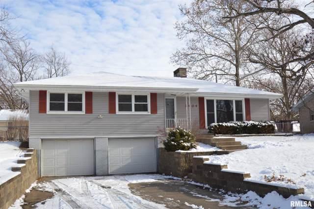 3904 N Millbrook Road, Peoria, IL 61615 (#PA1211437) :: Paramount Homes QC