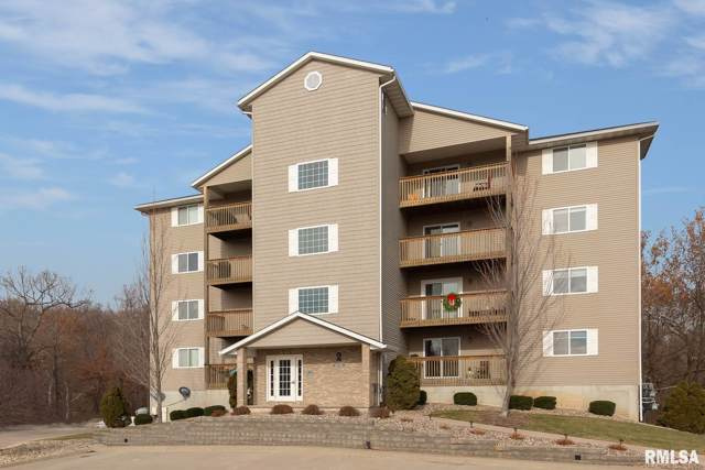 4080 Creek Hill Drive, Bettendorf, IA 52722 (#QC4208357) :: Paramount Homes QC