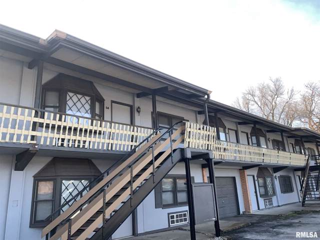 1025 S 5TH ST Street, Springfield, IL 62702 (#CA997157) :: Paramount Homes QC
