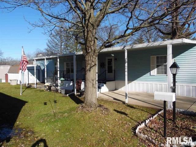 101 Poplar, Morton, IL 61550 (#PA1211570) :: Adam Merrick Real Estate