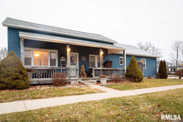 210 E Washington Avenue, Lewistown, IL 61542 (#PA1211586) :: Paramount Homes QC