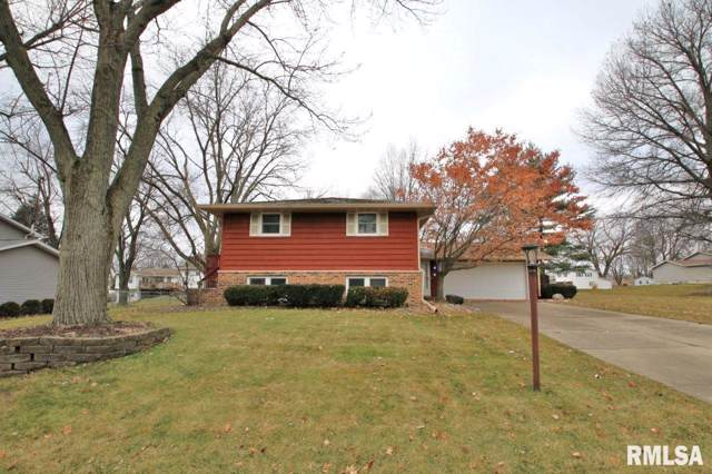 1722 W Kingsway Drive, Peoria, IL 61614 (#PA1211607) :: Paramount Homes QC