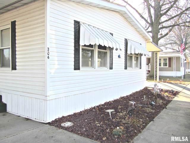 306 White Oak, Morton, IL 61550 (#PA1211669) :: Adam Merrick Real Estate