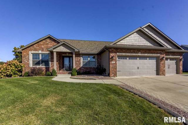 912 Evergreen Walk, Sherman, IL 62684 (#CA997277) :: Killebrew - Real Estate Group