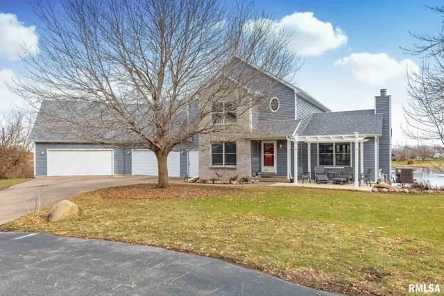 27499 205TH Avenue, Eldridge, IA 52748 (#QC4208558) :: Paramount Homes QC