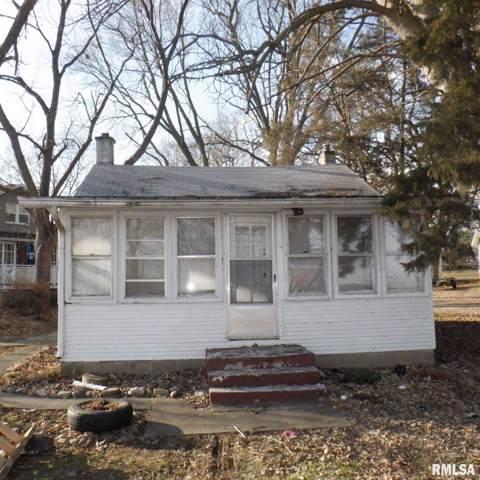13831 N River Beach Drive, Chillicothe, IL 61523 (#PA1211800) :: Adam Merrick Real Estate