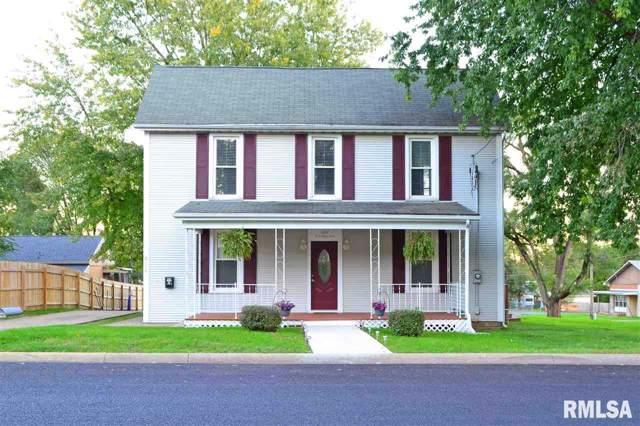 6114 S Adams Street, Bartonville, IL 61607 (#PA1211805) :: RE/MAX Preferred Choice