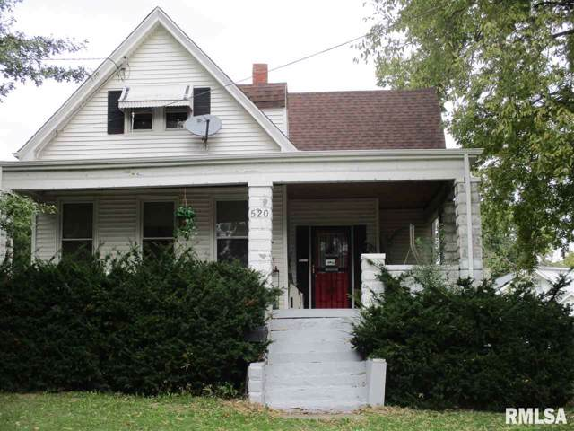 520 Vine Street, Peoria, IL 61603 (#PA1211809) :: Paramount Homes QC