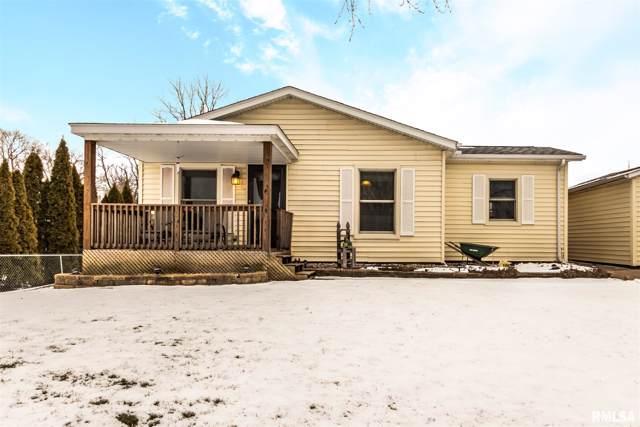 108 Winter Court, East Peoria, IL 61611 (#PA1211823) :: RE/MAX Preferred Choice