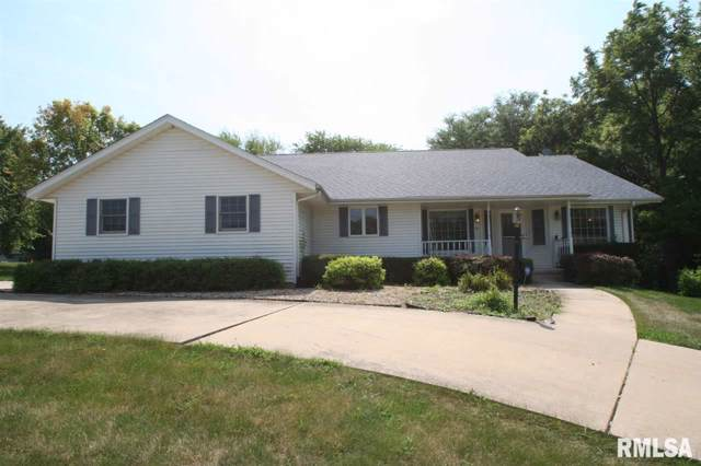 14 Cheshire Drive, Mackinaw, IL 61755 (#PA1211829) :: The Bryson Smith Team