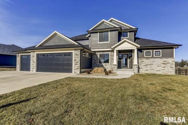 1105 Lightstone Court, Sherman, IL 62684 (#CA997402) :: Killebrew - Real Estate Group