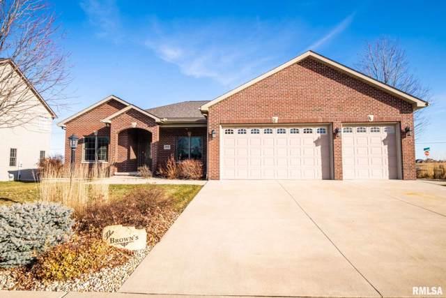 10702 N Trailview Drive, Dunlap, IL 61525 (#PA1211843) :: RE/MAX Preferred Choice