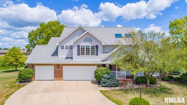 77 Newberry Court, Morton, IL 61550 (#PA1211850) :: Adam Merrick Real Estate