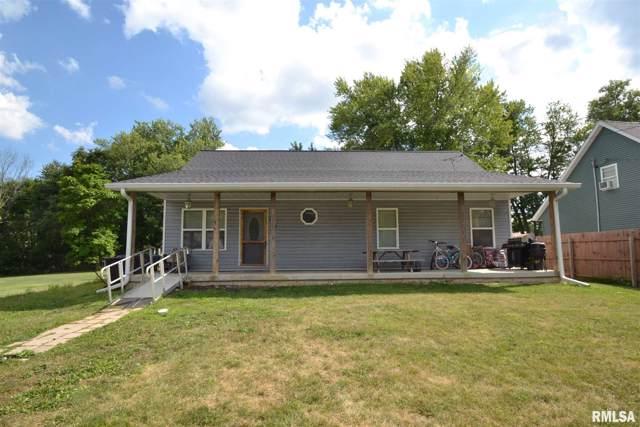 224 Wildwood Court, East Peoria, IL 61611 (#PA1211872) :: Adam Merrick Real Estate