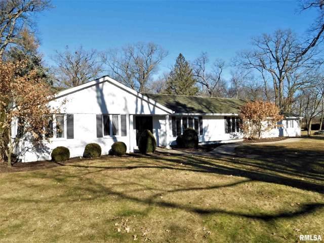 39 Waldheim Road, Morton, IL 61550 (#PA1211885) :: Adam Merrick Real Estate