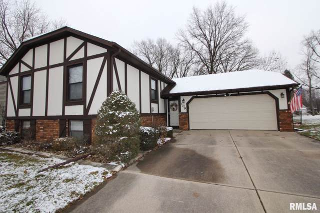 109 Arrowhead Court, East Peoria, IL 61611 (#PA1211898) :: Adam Merrick Real Estate
