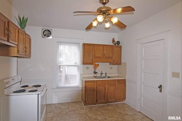 219 E Scarritt Street, Springfield, IL 62704 (#CA997436) :: Paramount Homes QC
