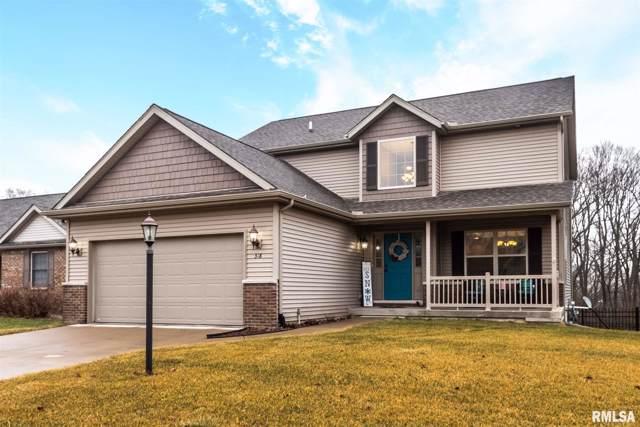 318 Stonewood Drive, East Peoria, IL 61611 (#PA1211916) :: Adam Merrick Real Estate