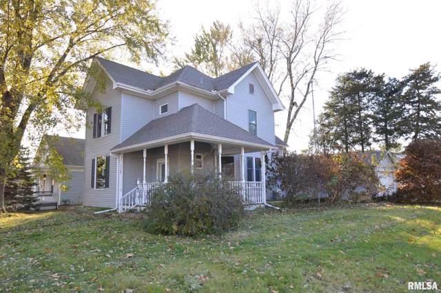 112 N Church Street, Washington, IL 61571 (#PA1211983) :: Adam Merrick Real Estate