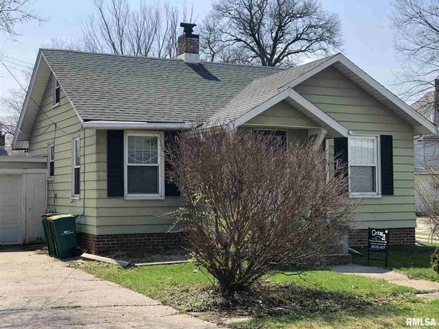 323 W Chandler Street, Macomb, IL 61455 (#PA1212026) :: Paramount Homes QC